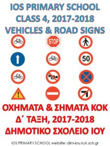 class 4 road signs May 2018